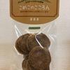 体にやさしい絶品米粉クッキー