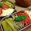 【1食74円】4種サラダdeオープンサンド ~ごぼう・人参・卵・ピクルスをパンにのせて~【パパ節約弁当レシピ】