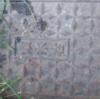 伸縮式 散水栓交換工事 江別市