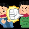 『この作品は犯罪であるから発禁だ!』とお金を貰わずに発言する『勝部 元気』!!