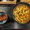 梅田第2ビル 「さぬきうどん四国屋本店」で甘辛な名物カレーうどんを食べてきました