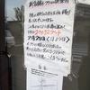 野田駅、新橋筋商店街界隈/大阪市