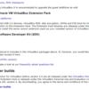 Virtualboxのセットアップ (2) VirtualBox Extensionのダウンロードとインストール