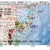 2017年09月21日 21時35分 福島県沖でM4.1の地震