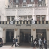 マリリンモンローも滞在したザ・レキシントンホテルに宿泊!グランドセントラル駅に近いマリオット加盟ホテル