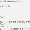 DocBook文書をPDFファイルに変換するdblatexでprogramlisting要素のコード内の日本語の表示がおかしくなる件とその対処について(バージョン0.3現在)