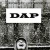 フランス滞在中に大学入学審査を受けるには┃DAP申請の仕方を紹介