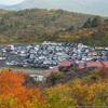2017-10-01 栗駒山 須川コース・産沼コース周遊