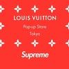 【速報】 Supreme × Louis Vuitton 6月30日(木)~7月13日(金)東京・青山にてポップアップ開催