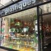 お弁当箱などの食器・雑貨が充実「plastiques 」