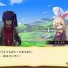 【メルクストーリア】 エノ村 第4話 旅立ち シナリオ