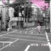 TVアニメ『ぱにぽにだっしゅ!』舞台探訪(聖地巡礼)@下井草駅