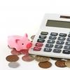 家計簿の作成 出費のコントロールを行う