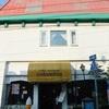 喫茶 コロンビア/小樽市