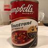 ミネストローネのキャンベル缶で冷蔵庫の余り食材を美味しく食べる【ミネストローネ/キャンベル】