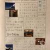 その330:道の駅保田小学校【廃墟じゃない】