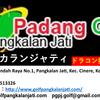 (18)パンカランジャティ (Padang golf Pangkalan Jati)