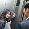 大人のエレベーターのマナー養成講座