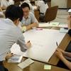 府中市 「対話と協働」を体験的に学ぶ協働推進員研修スタート!