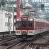 近鉄1252系 VE63 【その4】