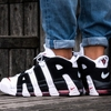 "「スニーカー再販情報」 ""NIKE AIR MORE UPTEMPO SCOTTIE PIPPEN ZEBRA"""