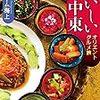 【04/09 更新】Kindle日替わりセール!