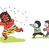 令和3年 日枝神社 節分祭