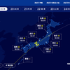 国際宇宙ステーションきぼうが日本上空を通過!観測方法と通過時刻!
