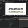 テキストアニメーション 床から出現 part.3 影を作り、微調整して完成!