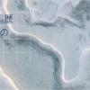 【運営報告】ブログ歴5ヶ月(月間PV1000以上)の道のり・手順
