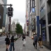 新宿三丁目『ユメノキュウサク』。(2020.9.19土)