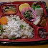 夕・鯛めしご飯弁当(16:30)