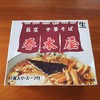 【ランチ】レベルが高いインスタント麺【春木屋】