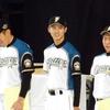 田中瑛斗(日本ハムファイターズドラフト3位)の契約金は?中学や高校時代の経歴は?彼女はいるの