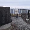 ニセコ積丹小樽海岸国定公園のなかにある「祝津パノラマ展望台」