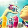 ファンタフローズン・グレープ/オレンジの予約発売日や価格・口コミは?調査!