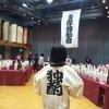 『多摩独酌会』と言う、凄い日本酒試飲会の話。