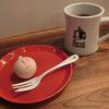 築地の「ターレットコーヒー」でドリップコーヒー、うさぎさん。