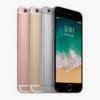 【UQ mobile】iPhone 6s 32GBを月額734円、2台目以降月額194円で運用する方法!