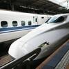 【旅行スタート】『のぞみの車内から』~新大阪から広島まで~