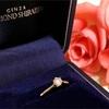 プロポーズするならシライシ!婚約指輪の準備は計画的に!