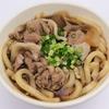 大阪にある「肉うどんのうどん抜き」とは
