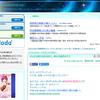 Yahoo!ブログサービスの終焉に伴い思う事