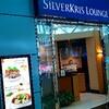 TPE:SilverKris Lounge