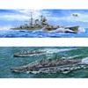 1/700 特シリーズ『日本海軍重巡洋艦 最上/三隈(昭和17年)』プラモデル【フジミ模型】より2019年11月発売予定♪