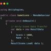 【Unity】シーン遷移時に簡単にデータを渡すことができるパッケージ「Unity Scene Data Transfer」を GitHub に公開しました