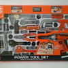 The Home Depot Power Tool Set