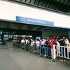 中国の長距離列車、空港みたい!