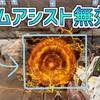 【Apex】レヴナントのアビリティはエイムアシストを無効化できる!【PS4】