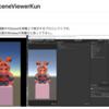 Editor上で表示されている内容をリビルド無しで実機で確認できるツール「UnitySceneViewerKun」